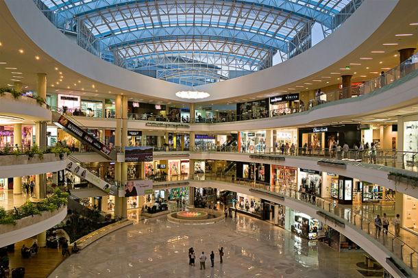 centro-comercial-portada